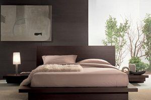 Giường Ngủ Gỗ BED014